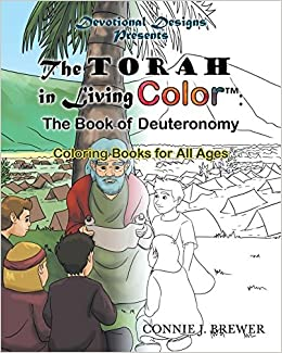 Amazon.com: The Torah in Living Color: The Book of Deuteronomy ...