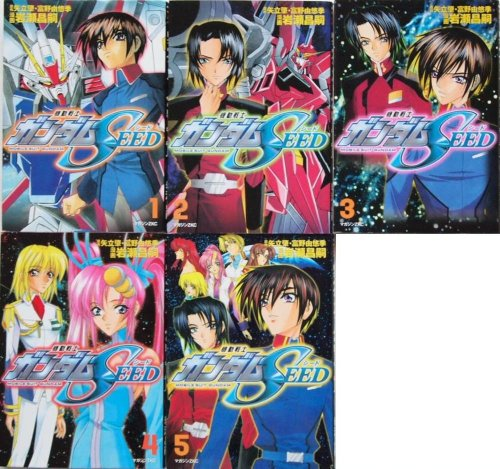 Kidou Senshi Gundam Seed (Mobile Suit) Complete Manga Set (Volumes 1-5, Japanese Edition) (Kidou Senshi Gundam Seed)