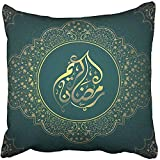 Throw Pillow Cover Square 18x18 Inches Green Traditional Floral Decorated Elegant with Arabic Calligraphy Text Kareem for Holy Month Polyester Decor Hidden Zipper Print On Pillowcases