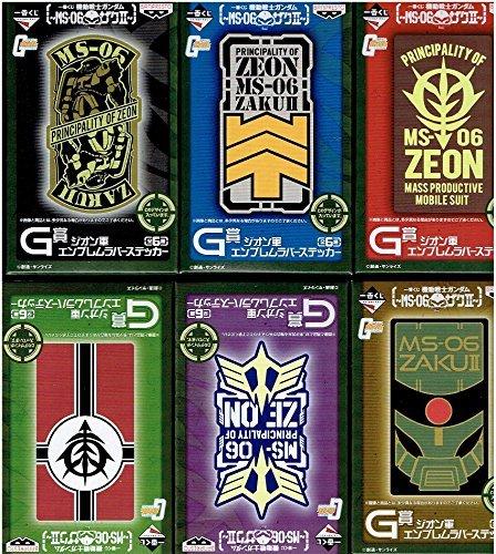 Most lottery Mobile Suit Gundam MS06 Zaku ‡U G Award Zeon