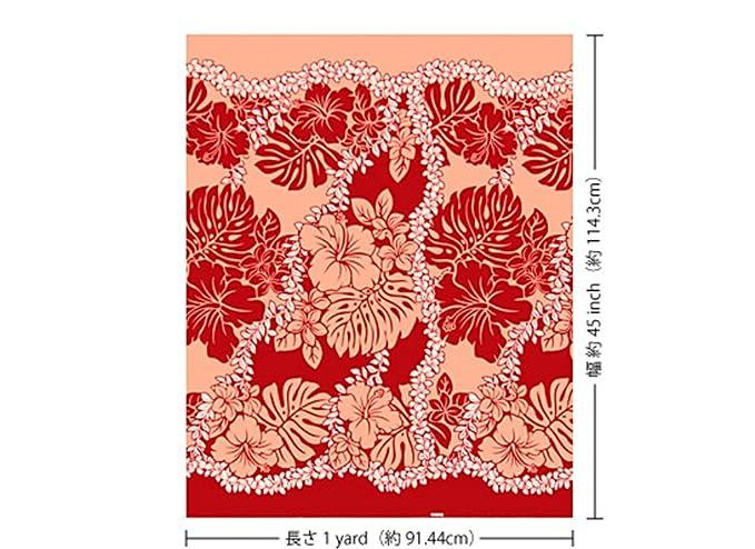 Rot Hawaiian Textil, Hibiskus Fensterblätter Lei Muster, fab-2651rd ...