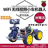 swiftflying DS Wireless Wifi Robot Car Kit for Raspberry pi,Remote Control Hd Camera 8G SD Card Robotics Smart Educational Toy controlled by iOS Android App PC software with Detailed instructions
