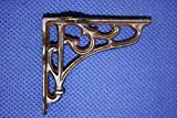 Vintage Style Small Cast Iron Shelf Brackets Curio Size 4 inches, Set of 4, B-71 ~