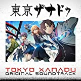 TOKYO XANADU ORIGINAL SOUNDTRACK by GAME MUSIC (2015-10-30)