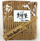 大黒工業 黒竹箸 WariBashi 100膳袋入 21cm 824391