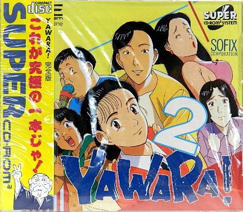 YAWARA!2 【PCエンジン】 B0000ZPOJM