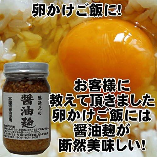 醤油麹 240g×3本入//九州の辛くないしょうゆ麹