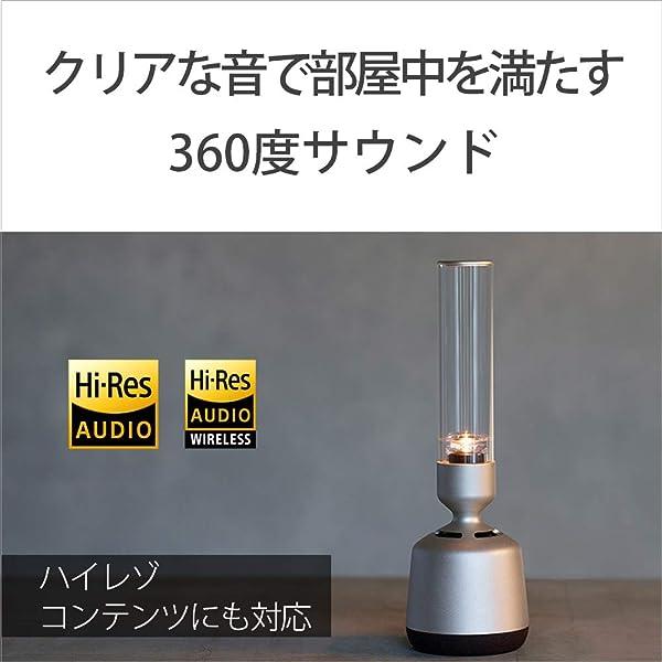 ソニー SONY グラスサウンドスピーカー ハイレゾ対応/Bluetooth対応/LEDライト付き / 32段階明るさ調整可能 DSEE HX対応 LSPX-S2
