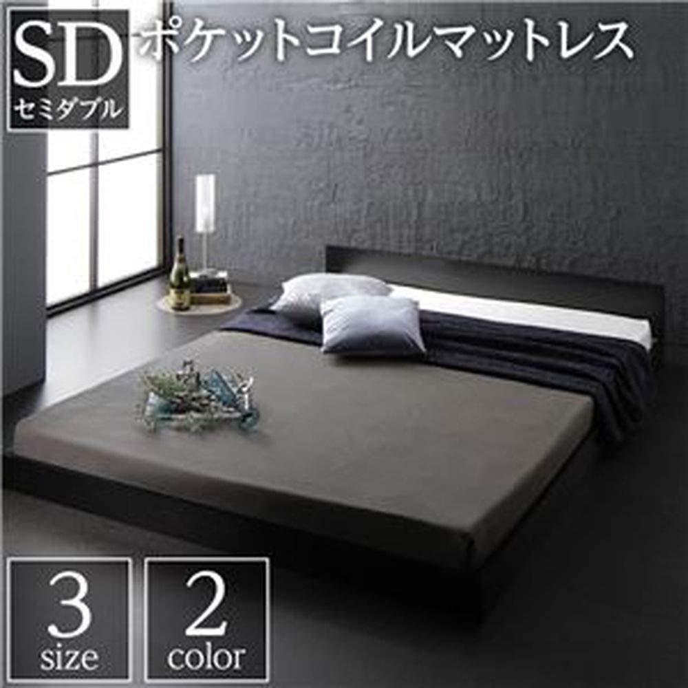 ベッド/低床/ロータイプ/すのこ/木製/一枚板/フラット/ヘッド/シンプル/モダン/ブラック/セミダブル/ポケットコイルマットレス付き B07TFZQ4TS