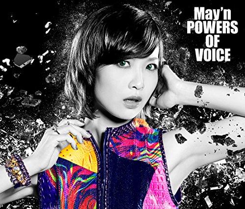 May'n(中林芽依) / POWERS OF VOICE[初回限定盤B]の商品画像