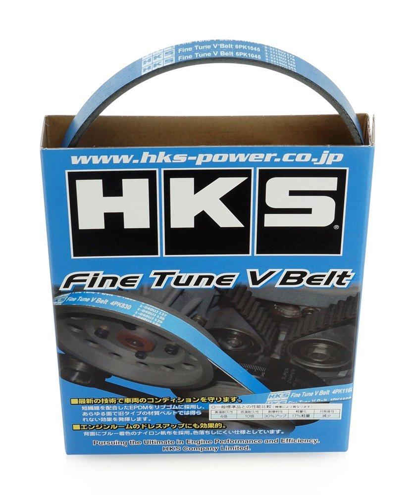 HKS (24996-AK016) Fine Tune V-Belt by HKS (Image #1)