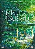 Il Giardino Delle Parole (Special Edition) (2 Dvd)