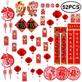 Chinese New Year Decoration - Chinese Co...