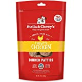 Stella & Chewy's Freeze Dried Dog Food,Snacks 14-ounce Bag With Hot Spot Pet Food Bowl - Made in USA