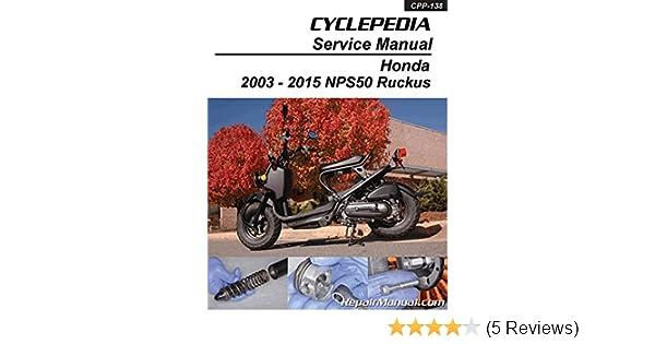 2011 honda ruckus service manual