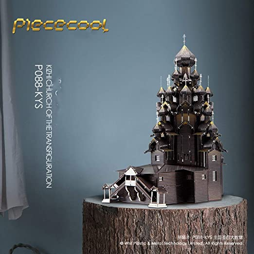 MQKZ Rompecabezas Principal Catedral Sagrada 3D Metal ...