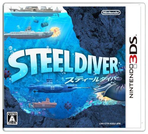 Steel Diver [Japan Import]