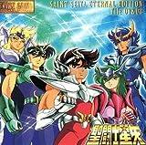 2 CDs New 0012-3 SAINT SEIYA ETERNAL EDITION File No 7 8 CD Original Soundtrack Music