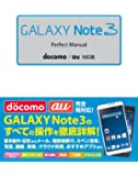 GALAXY Note 3 Perfect Manual