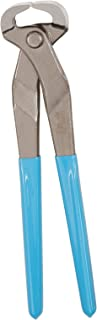 product image for End Cutting Nippers, 10 In