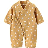 PAUBOLI Baby Kimono Jumpsuit Cotton Winter Thick Long-Sleeve Romper 0-24 Months
