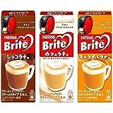 Nestle Brite ネスレ ブライト ショコラテ・カフェラテ・キャラメルラテ 各1箱(5P)・計3個(15P)