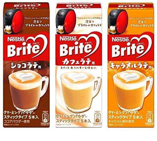 Brite brillante Shokorate-caf? con leche, caf? con