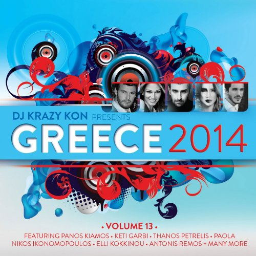 music gharbi gratuit 2013