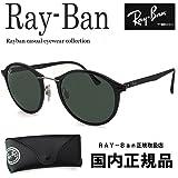 (レイバン)サングラス rb4242 (60171) Ray-Ban Tech Light-Ray メンズ レディース 60171 軽量 ラウンド ボストン