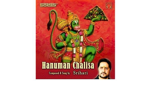 Hanuman Chalisa by Srihari on Amazon Music - Amazon com