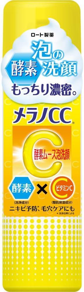 酵素洗顔 メラノCC ムース泡