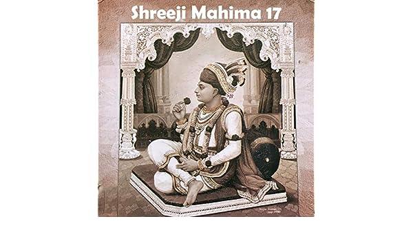 Manmohan Mara Mandi de Shree Swaminarayan Mandir Kalupur en Amazon ...