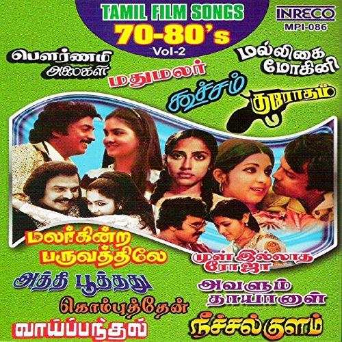 Tamil Film Songs 70-80's, Vol. 2 (Tamil Film Songs)