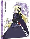 装神少女まとい 2 (特装限定版) [Blu-ray]