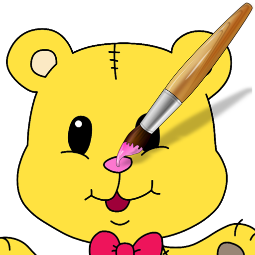 Kea Coloring Book Amazonau Appstore For Android