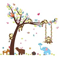 ElecMotive Cartoon Forest Animal Monkey Owls Hedgehog Tree Swing Nursery Wall Stickers Wall Murals DIY Posters Vinyl Removable Art Wall Decals for Kids Girls Room Decoration (Bear Elephant)