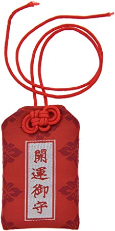 YNuth Amulette Japonaise Porte-Bonheur Omamori Accessoire Bleu fonc/é