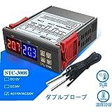 DiyStudio デジタル 温度調節器 AC110V-220V 110V 220V STC-3008 センサー付き 温度コントローラ ダブルプロー -55℃~+120℃ ダブルプローブ