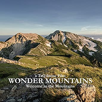 amazon co jp wonder mountains htod0009 ゴキゲン山映像 dvd dvd