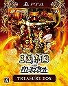 三國志13 with パワーアップキット TREASURE BOX (初回封入特典(シナリオ「五路侵攻」、「姜維北伐」、「四夷六国」ダウンロードシリアル) 同梱) - PS4の商品画像