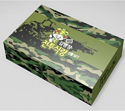 Kim Byeong Jang Corea Alimentación Militar Camping harina de arroz C Ración Alimentos Militares Mre 10Pcs Set Combate raciones de Emergencia al Aire Libre: Amazon.es: Deportes y aire libre