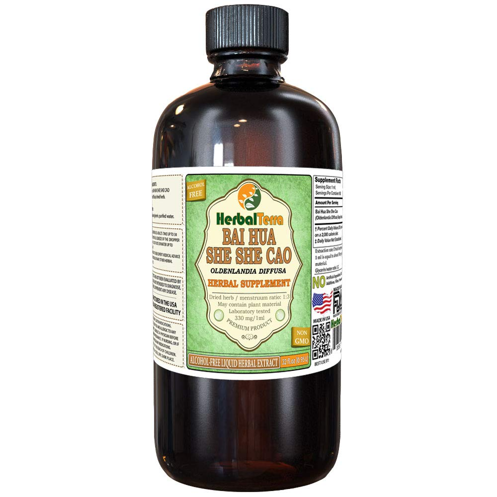 Amazon.com: Bai Hua She She Cao (Oldenlandia Diffusa) Glycerite, Dried Roots Alcohol-FREE Liquid Extract 2 oz: Health & Personal Care