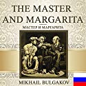 The Master and Margarita [Russian Edition] Hörbuch von Mikhail Bulgakov Gesprochen von: Vladimir Ivanovich Samoylov