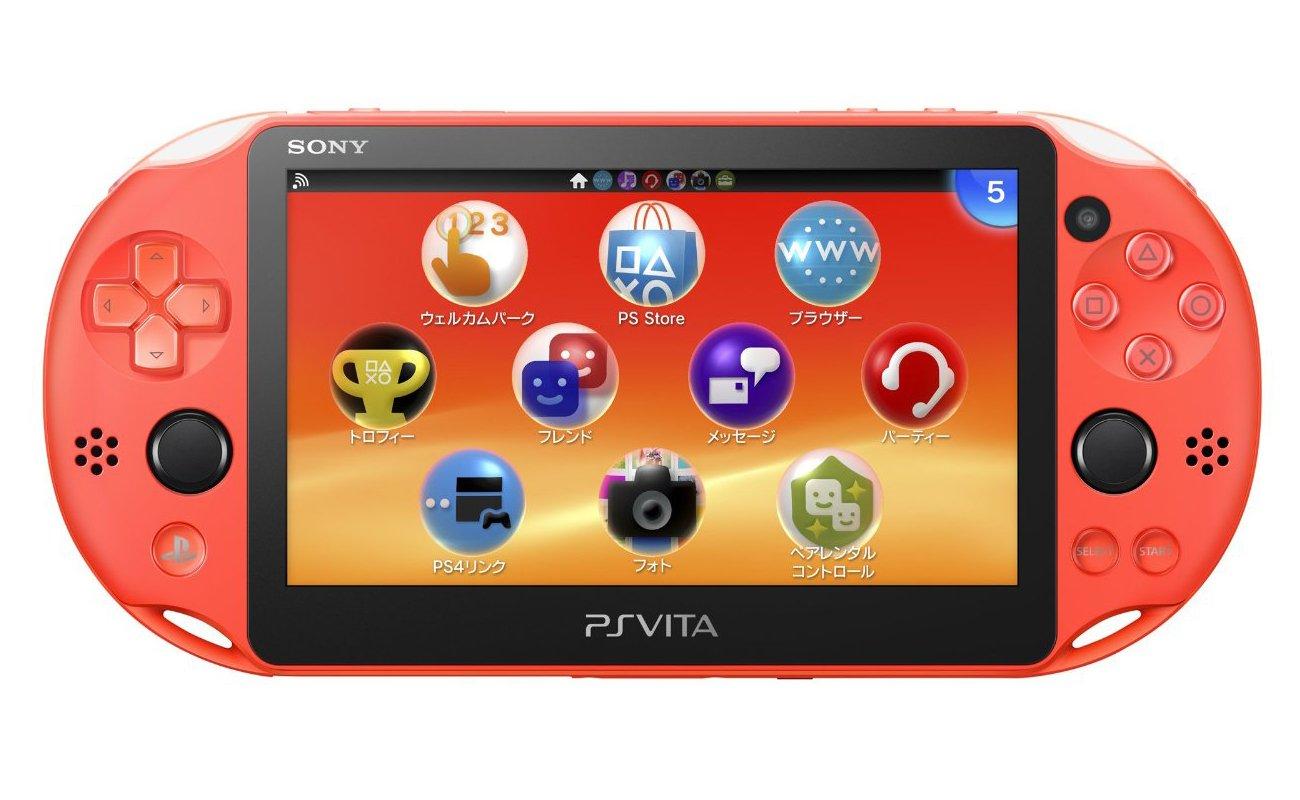 [Sony] PlayStation Vita - Page 2 61EpgD-SW9L._SL1300_