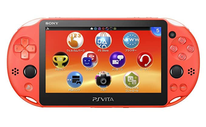 Sony PlayStation Vita PCH-2000ZA24 Wi-Fi Model Neon Orange ...
