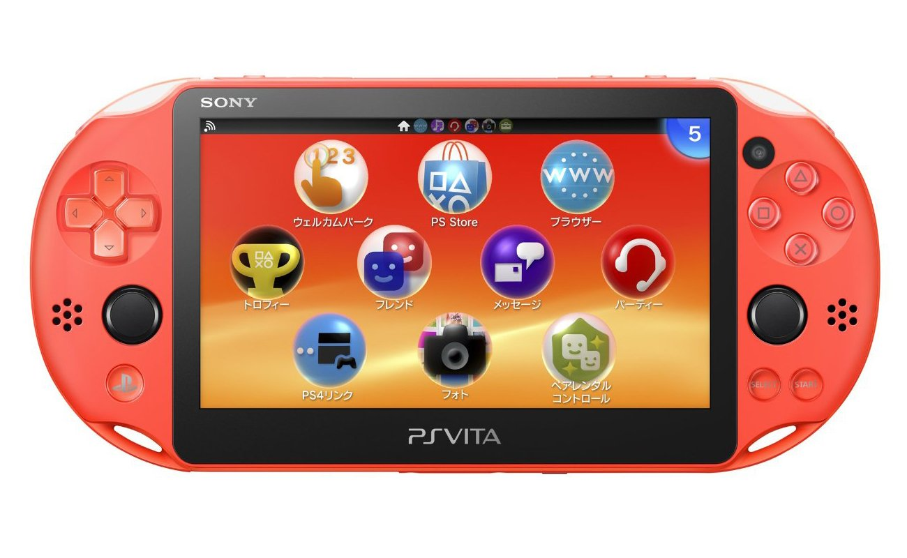 PlayStation Vita Wi-Fi model Neon Orange (PCH-2000ZA24) Japanese Ver. Japan Import by Sony (Image #1)