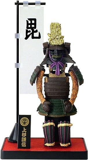 Samurai figura armadura Samurai B-3 B Tipo de Kenshin Uesugi (sin estuche de la espada): Amazon.es: Juguetes y juegos