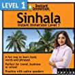 Instant Immersion Level 1 - Sinhala [Download]
