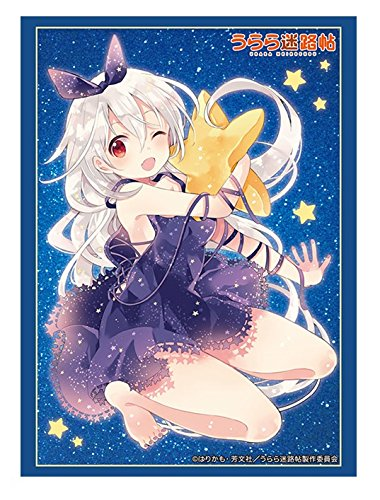 Urara Meirochou Chiya V 1259 Character Card Game Sleeves Collection Anime