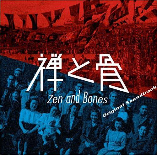 "Movie ""Zen to Bone"" Original Soundtrack"